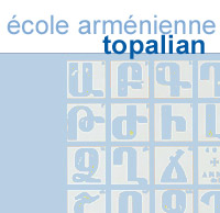 ecole-armenienne-topalian