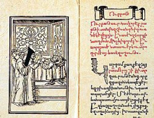 LA GENÈSE DE L'IMPRIMERIE ARMÉNIENNE (1511-1800)
